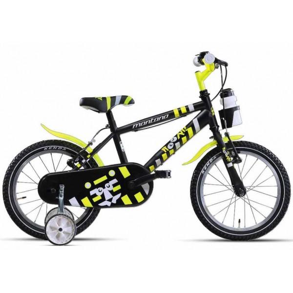 Bicicletta Bimbo 16 Rooar Giallo Ciclimazzolettiit